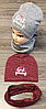 Комплект детский шапка и снуд (варианты расцветок, трикотаж, 54 55 рр)