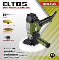 Дрель-миксер-полировальная машина Eltos ДПМ-1500, фото 1