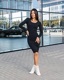 Приталенное женское платье в мелкий рубчик длиною по колено в размерах SM/ML