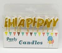 Свечи для торта буквы Happy Birthday золото