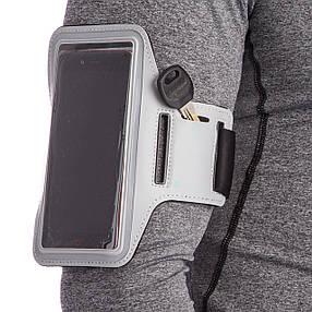Спортивный чехол на руку для бега, фитнеса для телефона диагональю до 6,8″ серый, фото 2