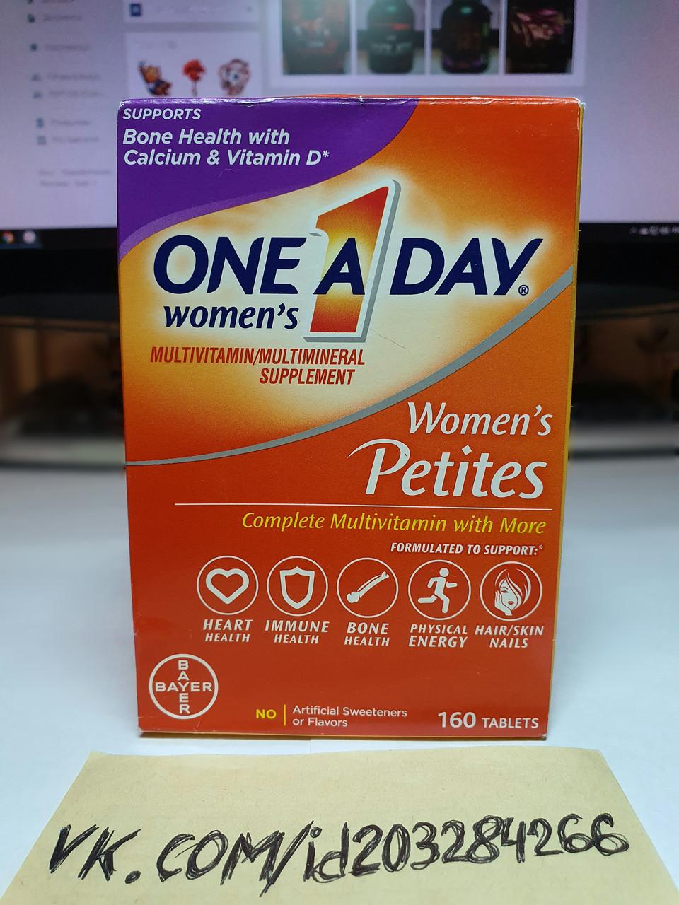 Витамины для женщин Bayer One A Day Women's Petites 160 tabl