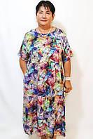 Итальянское ботальное платье
