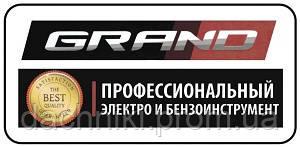 Угловая шлифовальная машина Grand МШУ 125/1250