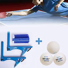 Сетка для настольного тенниса Cima с клипсовым креплением