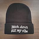Стильна модна шапка bitch don't kill my vibe, фото 3
