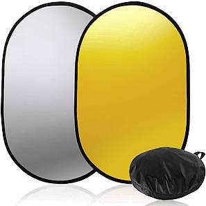 Овальный отражатель 2 в 1 рефлектор или лайт диск 90х120см
