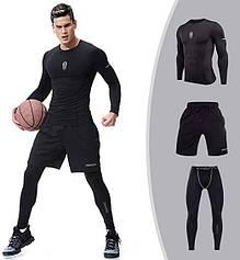 Спортивні костюми,комплекти
