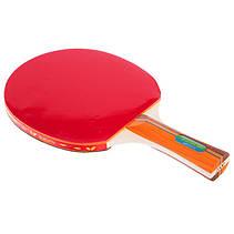 Набор ракеток для настольного тенниса (пинг понга) 2 ракетки + 3 мячи + чехол ⭐⭐⭐⭐⭐, фото 2