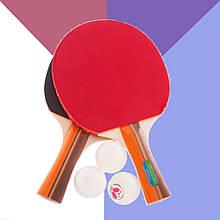 Набор ракеток для настольного тенниса (пинг понга) 2 ракетки + 3 мячи + чехол ⭐⭐⭐⭐⭐
