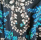 Горобина 352-22, павлопосадский вовняну хустку з вовняної бахромою, фото 9