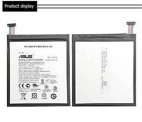 Аккумулятор C11P1502 (Z300CG-1L030A) для Asus ZenPad 10 Z300CG Z300CL (ёмкость 4890mAh)