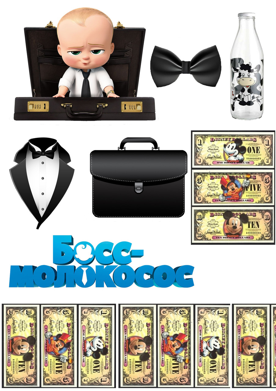 Вафельная картинка Босс Молокосос | Съедобные картинки Baby Boss | Baby Girl картинки разные Формат А4