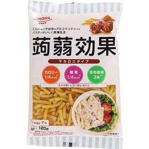 Showa Sangyo Makaroni низкокалорийные макароны из пшеницы, отрубей  и Glucomannan (Конняку) 120 гр