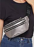 Поясная женская сумка бананка двойная серебристая на пояс, через плечо эко-кожа (качественный кожзам), фото 8