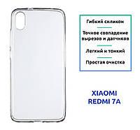 Чехол на Xiaomi Redmi 7A Прозрачный (Силиконовый)