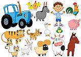 Вафельная картинка Синий трактор | Съедобные картинки Синий трактор | Синий трактор картинки разные Формат А4, фото 2