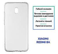 Чехол на Xiaomi Redmi 8A Прозрачный (Силиконовый)