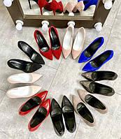 Туфлі жіночі 2021 р