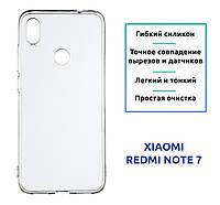 Чехол на Xiaomi Redmi Note 7 Прозрачный (Силиконовый)