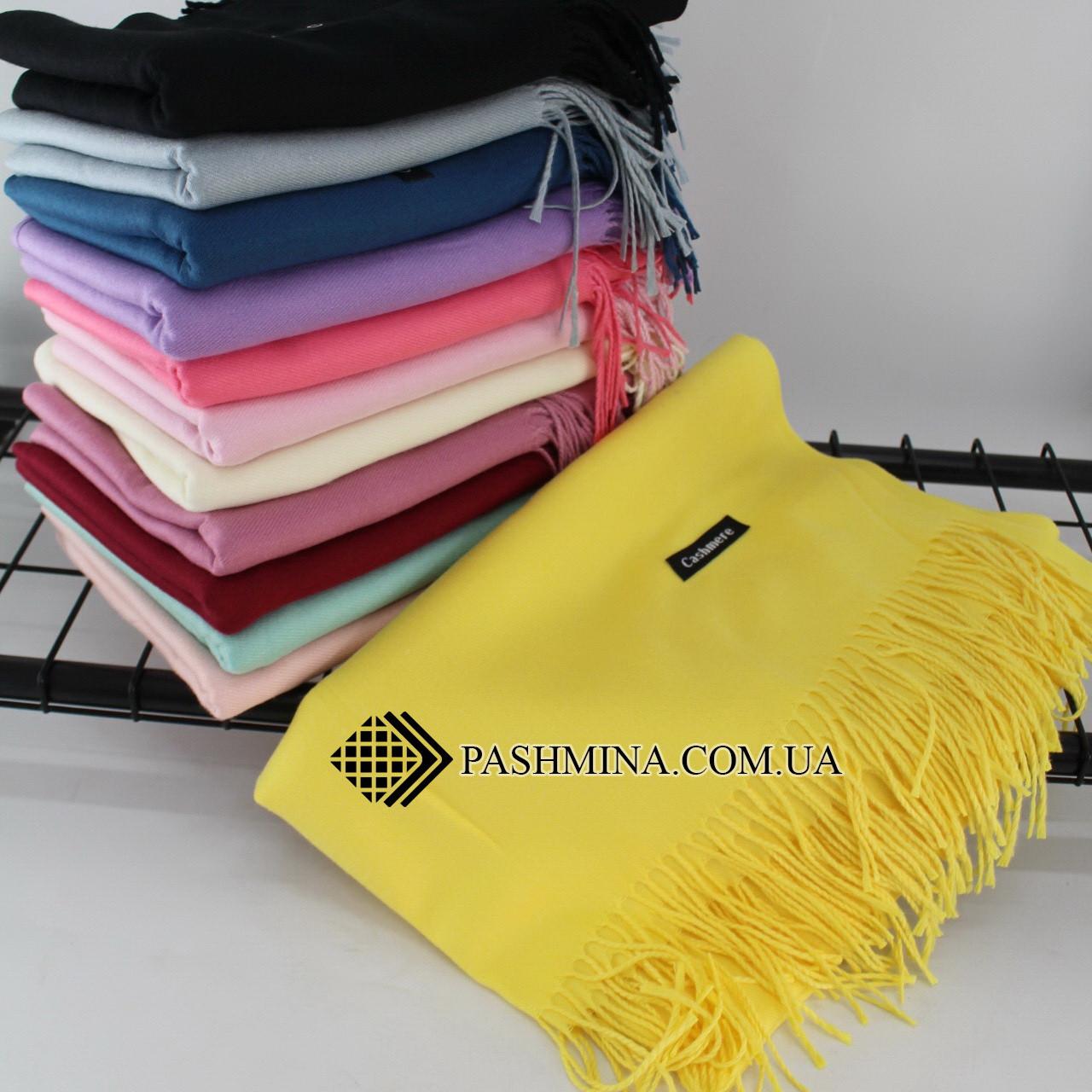 Кашемировый однотонный желтый шарф палантин Cashmere 104008