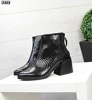 Зимові черевики 2021 р