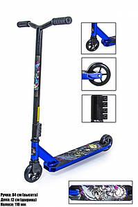 Трюковый самокат Scale Sports Leone 110 mm Синий (304220068)