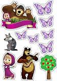 Вафельная картинка Маша и медвель   Съедобные картинки Маша и медведь   Маша медведь картинки разные Формат А4, фото 3