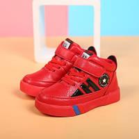 Яркие стильные хайтопы на мальчика. Теплые детские кроссовки на осень в красном цвете. Размеры 26-30