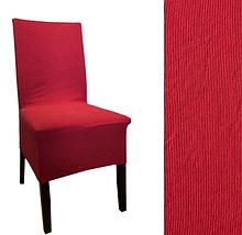 Универсальные натяжные чехлы накидки на стулья со спинкой турецкие без юбки Красные Karna чехол для стульев