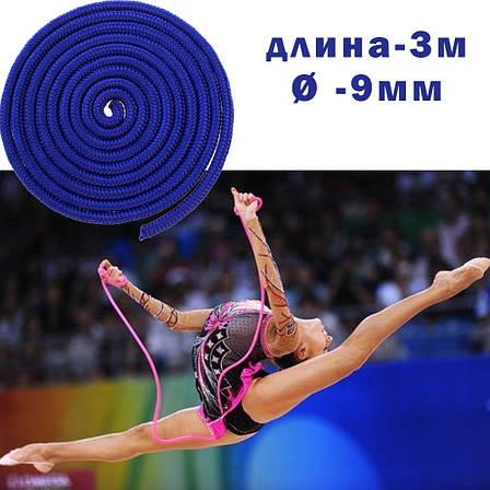 Скакалка для художньої гімнастики обважніла з люрексом 3 метри Скакалка гімнастична (жовтий), фото 2