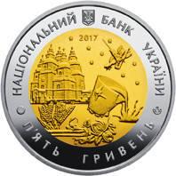 85 лет Днепропетровской области, фото 1