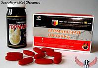 Германская овчарка таблетки для повышения потенции