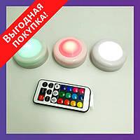 LED подсветка - Светодиодные фонари - Лампы для дома 3 шт Magic Lights с пультом дистанционного управления