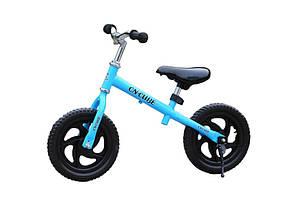 Дитячий Беговел LX G синій (kg_62009)