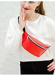 Женская поясная сумка бананка красная на пояс, через плечо матовая эко-кожа (качественный кожзам), фото 7