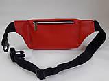Женская поясная сумка бананка красная на пояс, через плечо матовая эко-кожа (качественный кожзам), фото 2