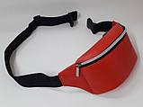 Женская поясная сумка бананка красная на пояс, через плечо матовая эко-кожа (качественный кожзам), фото 5