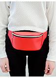 Женская поясная сумка бананка красная на пояс, через плечо матовая эко-кожа (качественный кожзам), фото 9