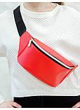 Женская поясная сумка бананка красная на пояс, через плечо матовая эко-кожа (качественный кожзам), фото 8