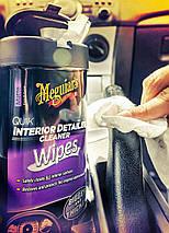 Серветки для швидкого очищення салону - Meguiar's Quik Interior Detailer™ Cleaner 18х23 див. 25 шт. (G13600), фото 3
