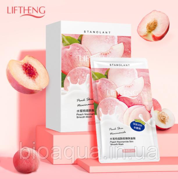 Ночная маска для лица Liftheng Peach Niacinome с экстрактом Персика 2 ml (упаковка 14 штук)