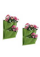 Тканевый кашпо для цветов (2шт)  Florabest 38х44см  Зеленый