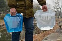 Мягкая складная гибкая бутылка 5/10 л для спорта похода с крышкой