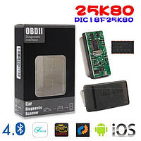 Сканер диагностика OBD2 1.5 блютуз айфон 4.0 PIC18F25K80 IOS/ANDROID