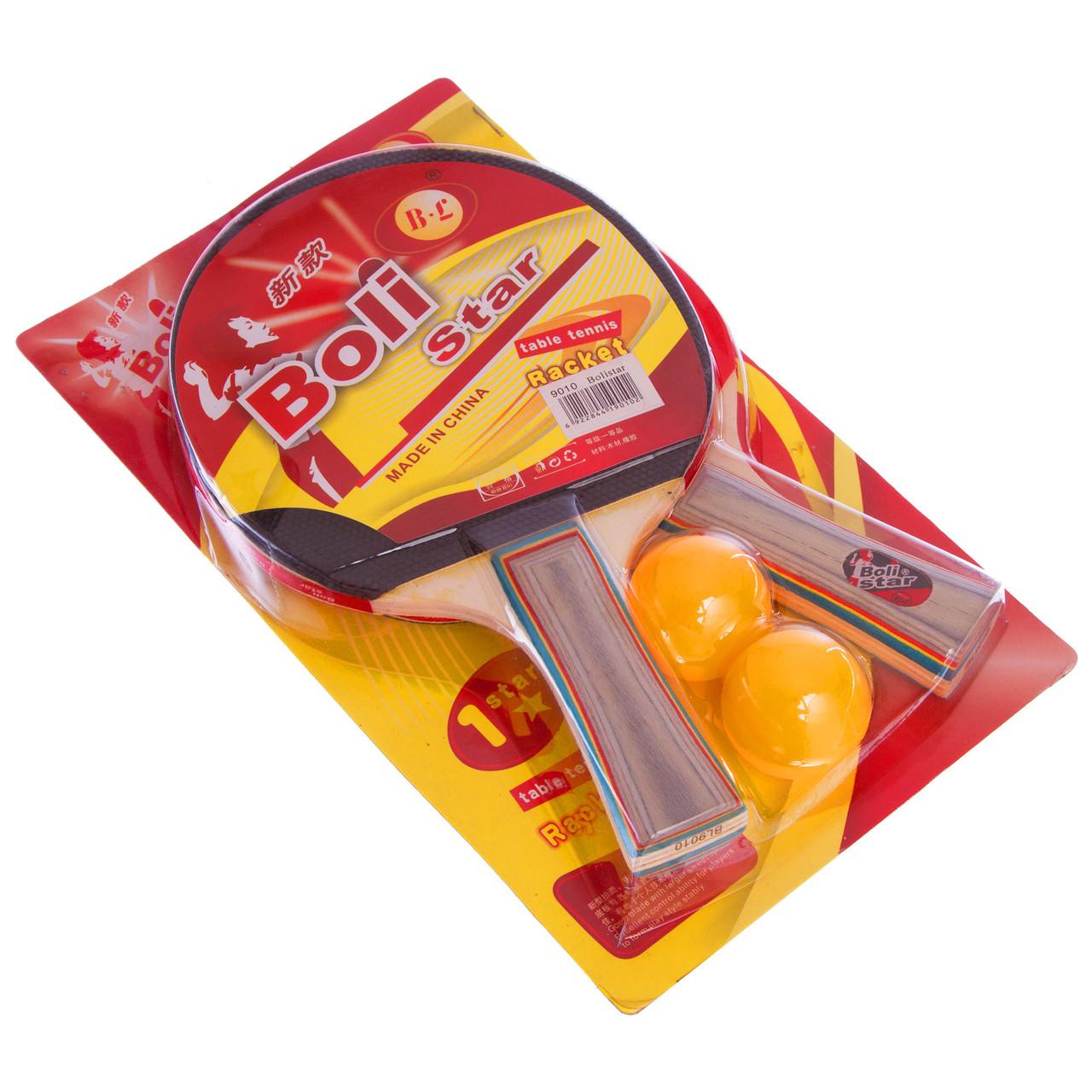 Комплект для настольного тенниса 2 ракетки 2 мяча Boli prince MT-9010