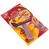 Комплект для настольного тенниса 2 ракетки 2 мяча Boli prince MT-9010, фото 1