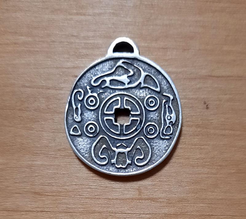 Амулет кулон Амулет Корейская Монета Счастья Серебрение 2.5 x 2.5 x 0.3 см