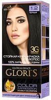 Крем-краска для волос Glori's 1.2 Черный (2 применения)