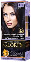Крем-краска для волос Glori's 1.1 Иссиня-черный (2 применения)